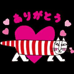 BENEFIQUE×LISA LARSON Limited Sticker