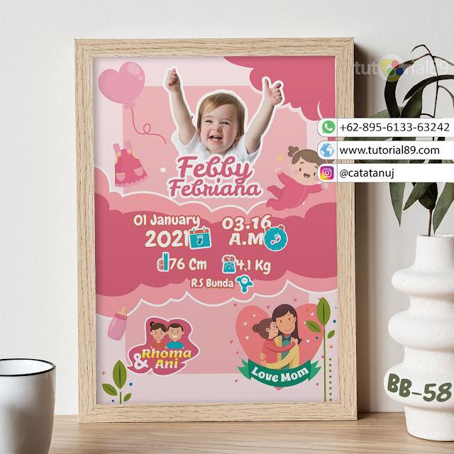 Biodata Bayi Costume Unik Kode BB59 | Abstrak Pink
