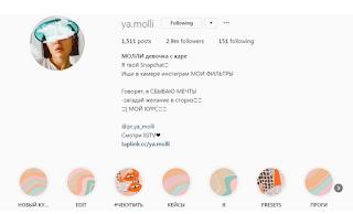 Filter orange di instagram begini cara mendapatkannya