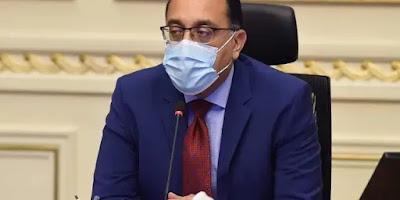 الحكومة: إخلاء المقرات الحكومية في القاهرة بالكامل