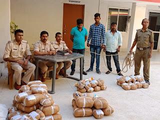 ganja-seized-jamshedpur
