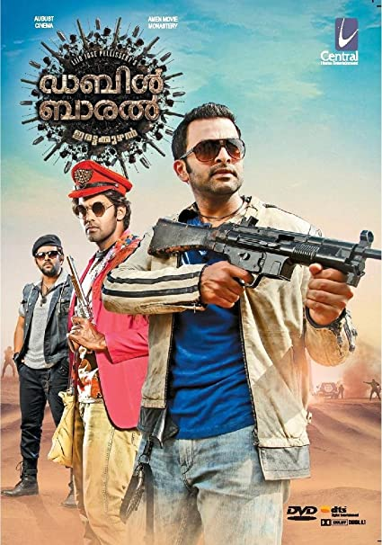 Double Barrel (2015) Malayalam 450MB DvDRip 480p