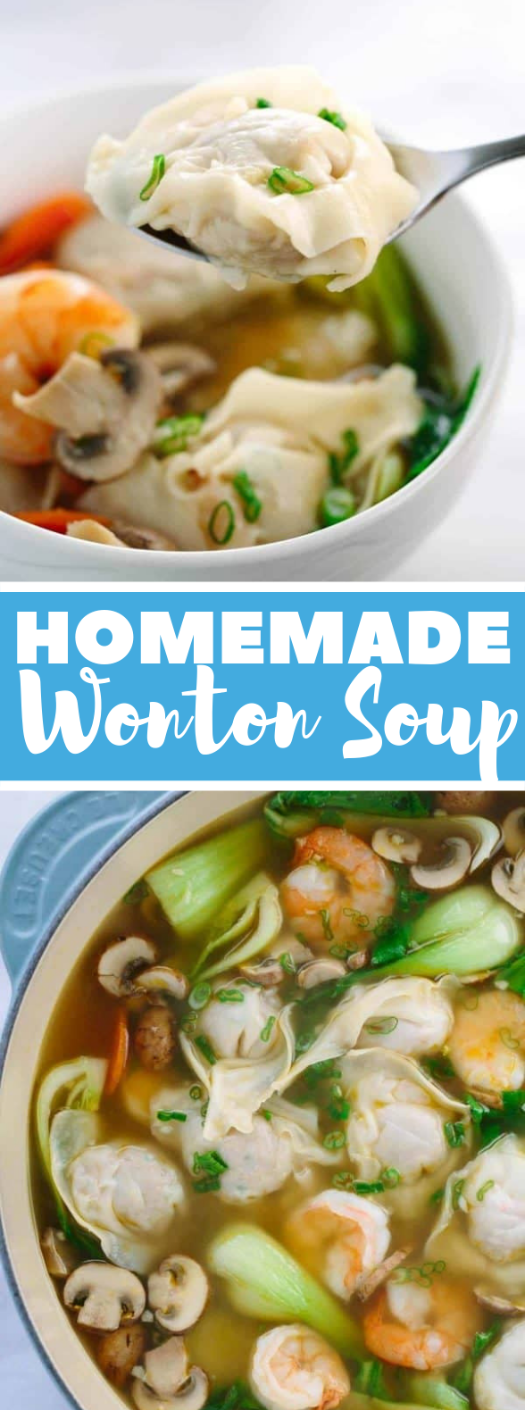 Easy Homemade Wonton Soup #asianrecipe #comfortfood