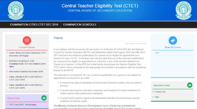 CTET DEC 2019 || Last date Extended