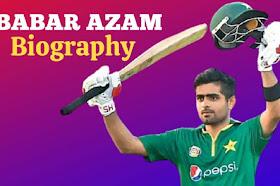 No.1 ODI Batsman Babar Azam Biography In Hindi