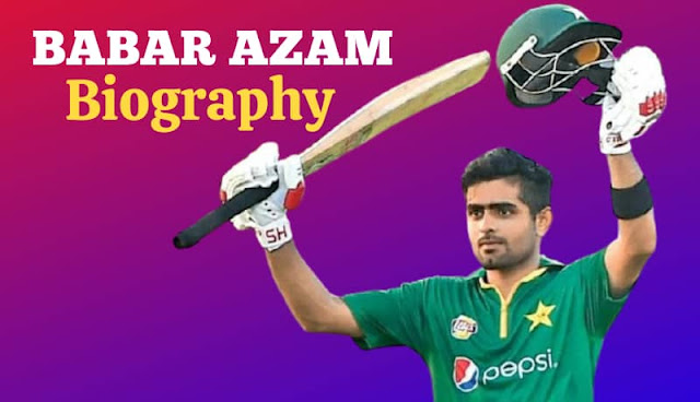 Babar azam biography in hindi, babar azam success story in hindi