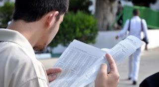 نتائج توجيهي 2020 الخاص بالإنجاز ..رابط نتائج الثانوية العامة توجيهي الإنجاز لعام 2020