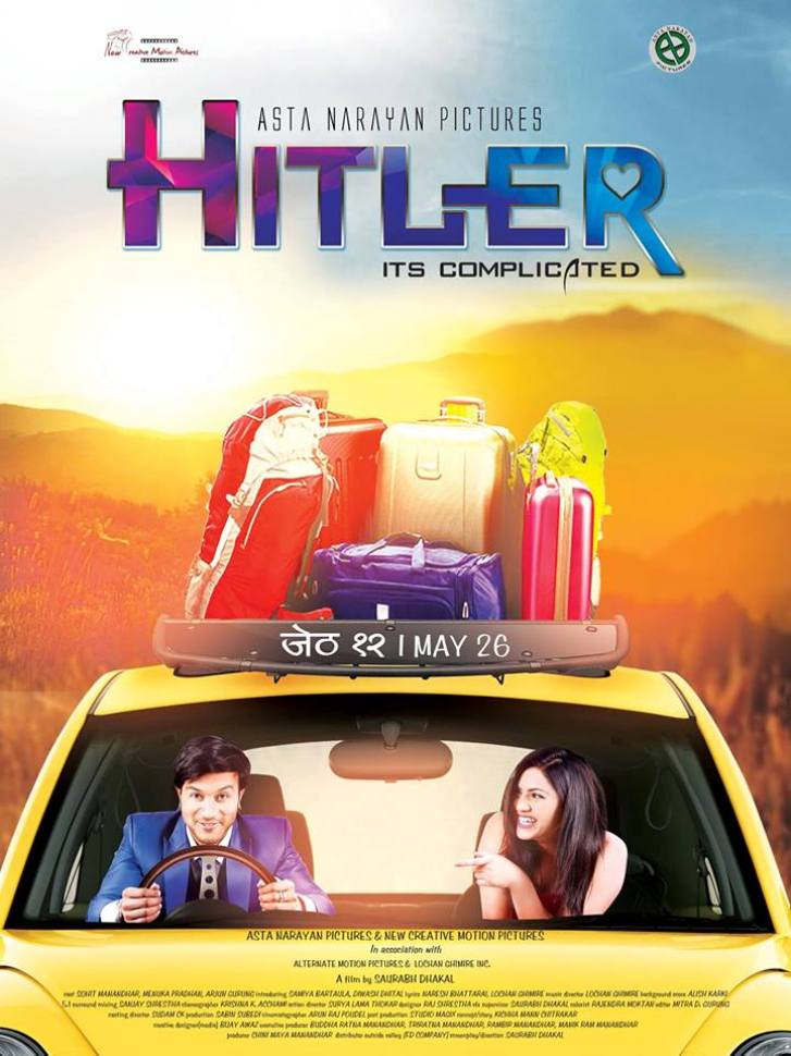 nepali movie hitler