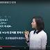 韓語學習知名Youtuber韓文韓國留學通免費韓語教學(最推薦名詞篇)