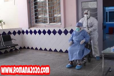 أخبار المغرب يُسجل سادس وفاة بفيروس كورونا المستجد covid-19 corona virus كوفيد-19 وحالة شفاء جديدة