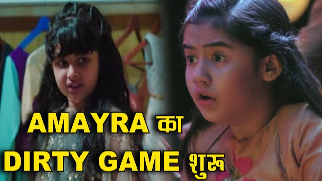 Big Dhamaka : Lovely-Amyra's ugly deal separates Sikandar-Kulfi in Kulfi Kumar Bajewala