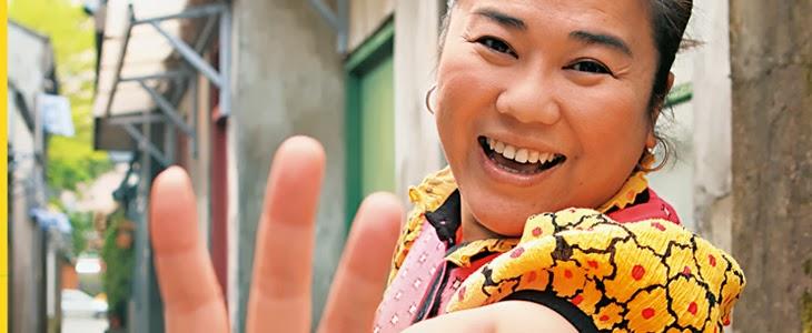 林瑤容 (Jennie Lin): 2013/10/4 「林美秀:保持笑臉,什麼緣都會出現」