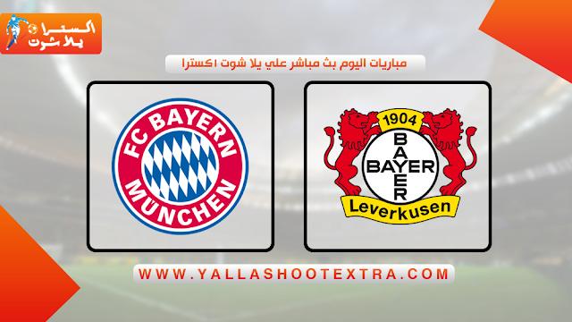 مباراة بايرن ليفركوزن و بايرن ميونخ 30-11-2019 في الدوري الالماني