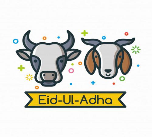 5000+ Best Eid Mubarak Wishes Eid Ul Adha - Advance Eid Mubarak