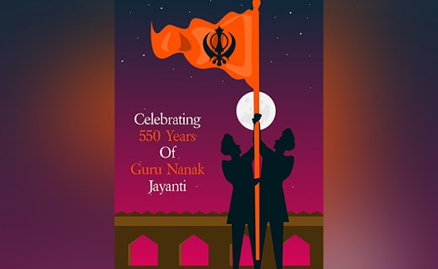 Happy Guru Nanak Jayanti Quotes, GuruPurab SMS