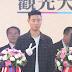 Gary promueve el turismo en Corea del Sur en Taiwan