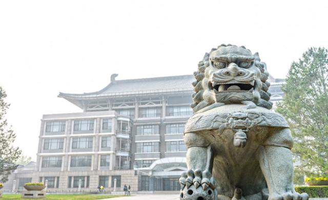 2. Đại học Bắc Kinh (Trung Quốc)