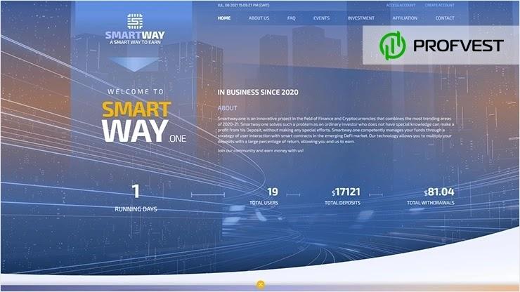 Smartway обзор и отзывы HYIP-проекта