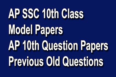 ap-ssc-10th-class-model-papers-andhra-Pradesh-10th-Question-Papers