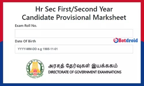 12th Mark Sheet Download 2021 Tamil Nadu, Get www.dge.tn.gov.in Provisional Mark Sheet 2021