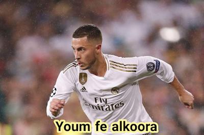 ريال مدريد يصدر بيانا صحفبا عن إصابة هازارد