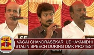 Vagai Chandrasekar, Udhayanidhi Stalin, M.Subramanian's speech during DMK Protest
