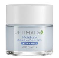 Увлажняющая маска для любого типа кожи Optimals Oriflame