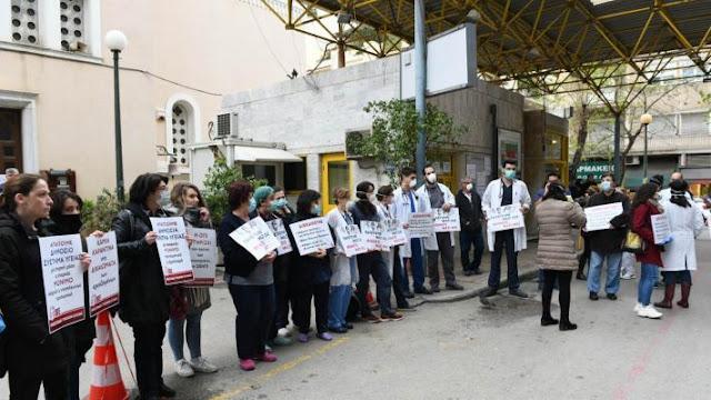 Ένταση στον Ευαγγελισμό: Αστυνομικοί προσπάθησαν να διακόψουν κινητοποίηση γιατρών