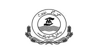 Social Welfare and Bait ul Maal Department Bahawalpur Jobs 2021 Latest Vacancies - Social Welfare and Bait-ul-Maal Punjab Jobs 2021