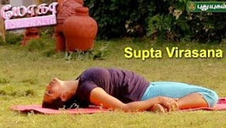 Virabhadrasana III | Yoga For Health 24-05-2017 Puthuyugam Tv
