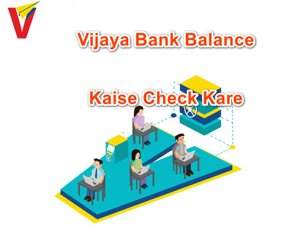 Vijaya Bank Balance Kaise Check Kare {Balance Check Missed Call Number