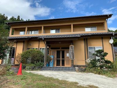 大塚温泉 金井旅館