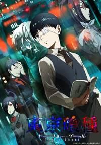 anime horor tentang iblis malaikat