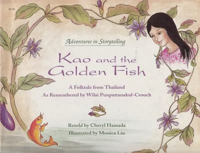 http://craftymomsshare.blogspot.com/2013/11/fairy-tales-in-different-cultures.html