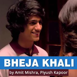 Bheja Khali - Time Out