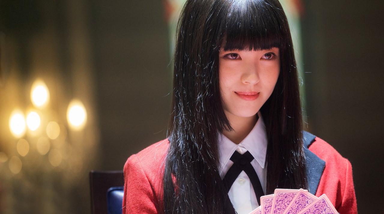 Jabami Yumeko Kakegurui Live-Action Movie