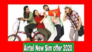 এয়ারটেল বন্ধ সিমের অফার | এবং Airtel নতুন সিম কিনলে ফাটাফাটি ইন্টারনেট অফার!