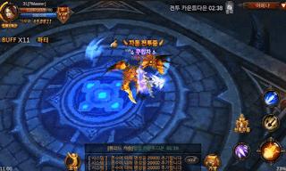 Tai game mu origin mobile pc download