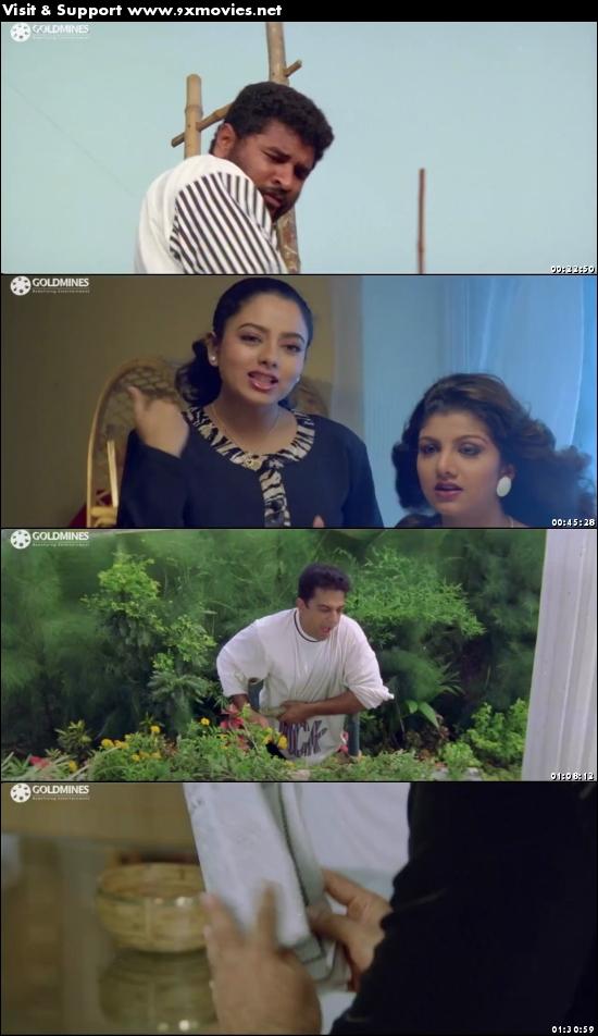 Kaathala Kathala 2017 Hindi Dubbed 720p HDRip