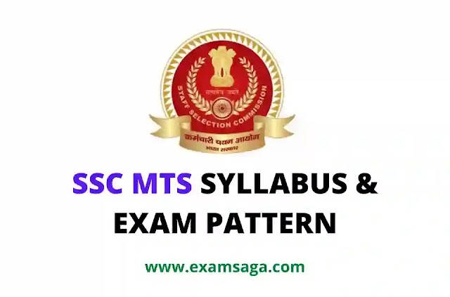 SSC MTS Syllabus & Exam Pattern