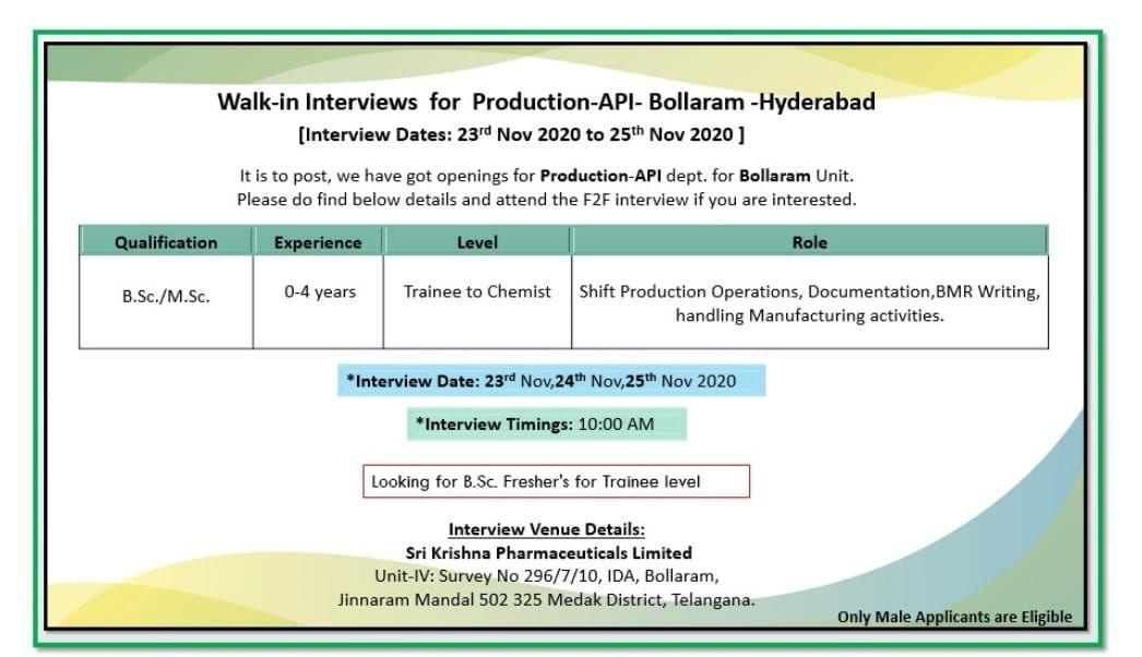 Sri Krishna Pharmaceuticals Limited Looking for B.Sc/ M.Sc Fresher's for Trainee level