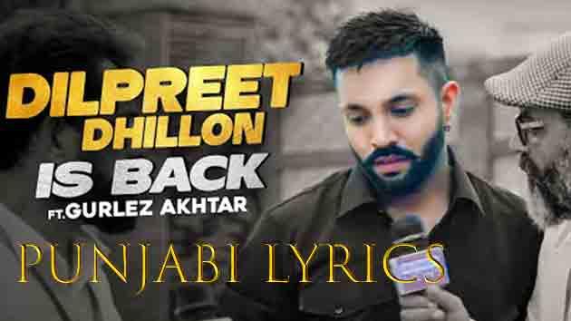 Dilpreet Dhillon Is Back Lyrics in Punjab