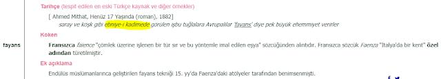 Seramik Yere, Fayans Duvara!