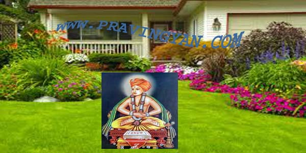 www.pravingyan.com