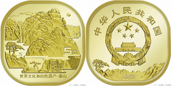 China 5 yuan 2019 - Mountain Tai