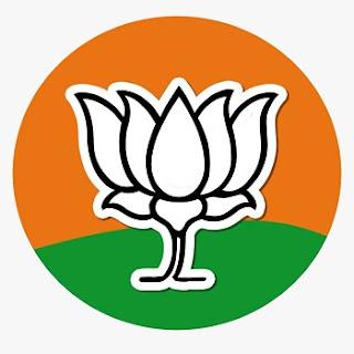 பாஜக - பாரதிய ஜனதா கட்சி
