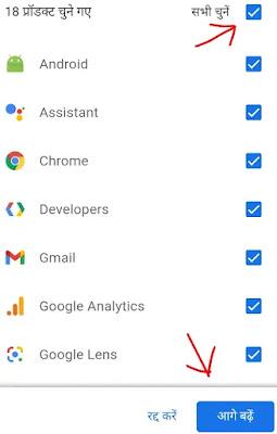 गूगल हिस्ट्री कैसे डिलीट करें? गूगल गतिविधि मिटाना, गूगल गतिविधि/एक्टिविटी कैसे मिटाएं? गूगल, यूट्यूब, क्रोम ब्राउजर, की गतिविधि मिटाना