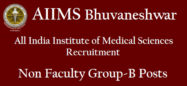 latest jobs, Non Faculty Jobs, AIIMS Recruitment, All India Institute of Medical Sciences, Govt Jobs, AIIMS Bhuvaneshwar