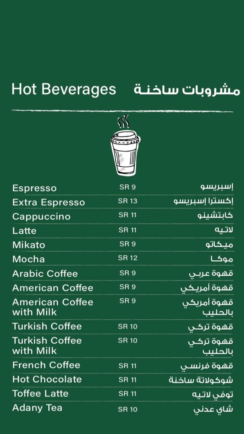 افضل قهوه في بارنيز ودليل أجود أنواع القهوة في بارن كافيه موقع محتويات