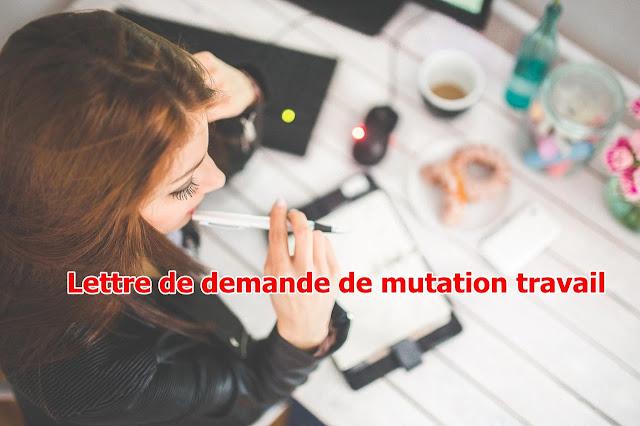 Lettre de demande de mutation travail